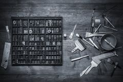 Print still life with lettering Royalty Free Stock Photography