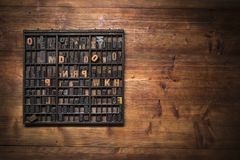 Print still life with lettering Royalty Free Stock Images