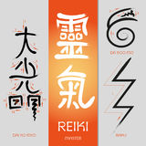 Print. Symbols Reiki signs of light and spiritual practice. The hieroglyph -  Great Shining Light and Take us to God.  Vector illustration Stock Image