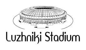 Luzhniki stadium. Print for t-shirt Luzhniki Stadium, Moscow 2018 .2018 FIFA world Cup.Russia Royalty Free Stock Photos