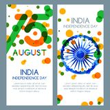 Print15th of August, India Independence Day. Royalty Free Stock Image