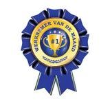 Printable лента награды для голландских компаний Стоковые Изображения RF