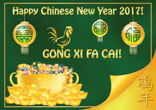 Printable business Chinese New Year Greeting card. Printable Chinese New Year greeting card 2017. Chinese wishes: Congratulations and prosperity Gong Xi Fa Cai stock image