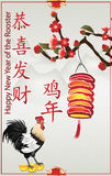 Printable Chinese New Year greeting card,2017. Elegant Chinese New Year greeting card, 2017. Text translation: Happy New Year; Year of the Rooster. Contains Royalty Free Stock Images