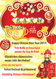 Printable Chinese New Year Greeting card in many languages. Printable Greeting card in many languages: Happy Chinese New Year of the Rooster! French, German royalty free stock photos