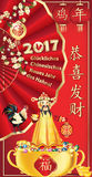 Printable German business Chinese New Year 2017 greeting card for print. Royalty Free Stock Photos