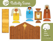 Printable Nativity Set. Nativity Scene. Print, cut out and assemble Royalty Free Stock Image