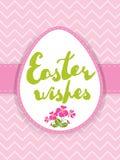 Printable Wielkanocny kartka z pozdrowieniami Zdjęcia Stock