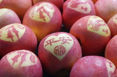 Printed with auspicious patterns Apple Stock Image