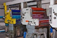 Printed machine Stock Image
