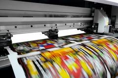 Printer. Large printer format inkjet working royalty free stock photos