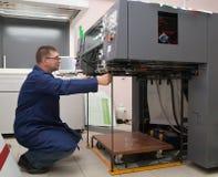 Printer at the new printed machine Stock Image