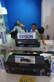 printers Royalty-vrije Stock Fotografie