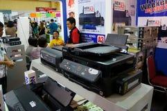 Printers Stock Photo