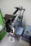 Printertekst voor pakket. Stock Foto's