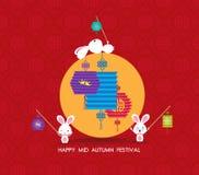 Printflat Chinese lantern and rabbit. Happy mid autumn festival Royalty Free Stock Photography