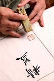 Printing. Someone printing chinese on the paper Royalty Free Stock Images
