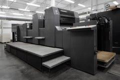 Printing house Stock Photos