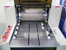 Printing machine Royalty Free Stock Image