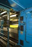 Printing Machine Working Part With Light Stock Photo