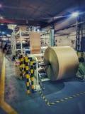 Machine printing offset Stock Photo