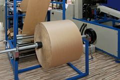 Printing paper roll Stock Photo