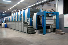 Printing plant - Offset press machine Royalty Free Stock Images