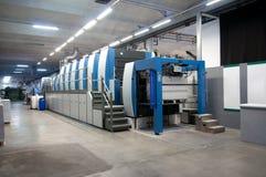 Printing plant - Offset press machine Royalty Free Stock Photos