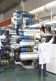 Printing press. UV flexo press printing machinery stock photo