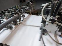 Printing press machine. In a modern printing house stock photo