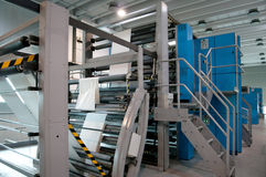 Printing press - Newspaper press line Stock Photography