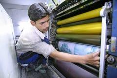 printingbehandling för färg fyra Royaltyfri Bild