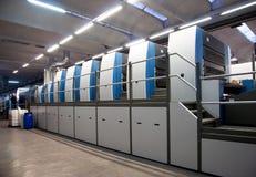 Printingväxt - offset- pressmaskin Arkivbilder