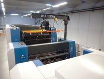 Printingväxt - offset- pressmaskin Arkivbild