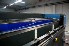 Printingväxt - offset- pressmaskin Royaltyfri Bild
