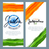PrintVector watercolor banners and backgrounds. 15th of August, Happy India Independence Day. Stock Photography