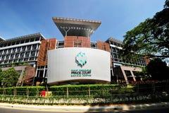 Prinz Court Medical Centre Stockbilder