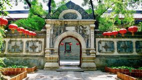 Prinz Gong Mansion Lizenzfreie Stockfotografie