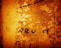 Priorità bassa astratta della parete Fotografia Stock Libera da Diritti