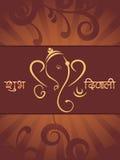 Priorità bassa astratta di celebrazione di diwali,   Fotografie Stock