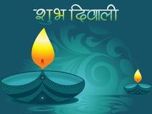 Priorità bassa astratta di celebrazione di diwali Immagine Stock Libera da Diritti