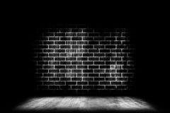 Priorità bassa in bianco e nero della via del grunge Fotografia Stock