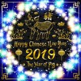 Priorità bassa blu scuro Carta del buon anno 2019 con il maiale lampadina multicolore Illustrazione di vettore Arte royalty illustrazione gratis