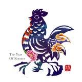 Priorità bassa cinese di nuovo anno royalty illustrazione gratis