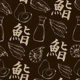 Priorità bassa dei sushi royalty illustrazione gratis