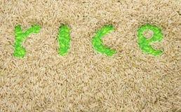 Priorità bassa del riso Immagine Stock