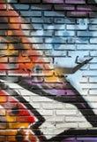 Priorità bassa della parete dei graffiti Fotografie Stock Libere da Diritti