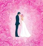 Priorità bassa delle coppie di cerimonia nuziale Illustrazione di Stock