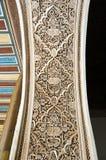 Priorità bassa dello stucco di stile del Moorish Fotografia Stock Libera da Diritti