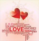 Priorità bassa di amore Immagine Stock Libera da Diritti